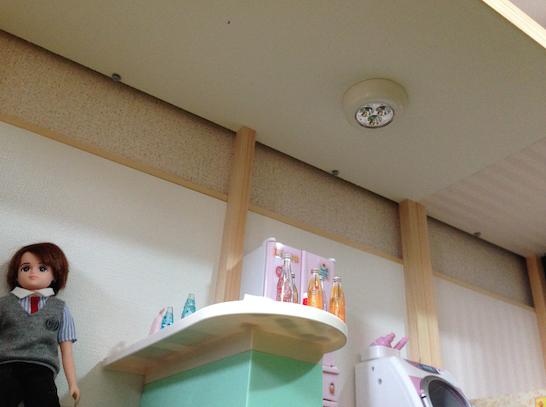 ライト天井設置