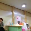 天井ライト点灯